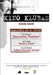 """Kino Klubas"""